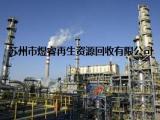 专业回收化工厂电子厂啤酒厂水泥厂发电厂