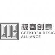 青岛极客创意文化传播有限公司的形象照片