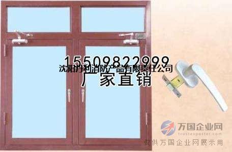 沈阳防火窗厂&沈阳防火窗厂家#沈阳防火窗生产厂家电话价格。