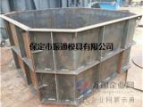 混凝土化粪池模具规格 混凝土化粪池模具生产厂家_振通模具欢迎
