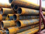 风宝Q345B无缝钢管|林州风宝Q345B无缝钢管
