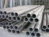 林州凤宝无缝钢管销售处-天津风宝钢管现货销售处