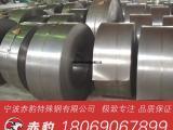 宁波65mn弹簧钢带价格 65mn硬态发蓝钢带现货