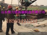 都江堰电动绳锯用于不厚实混凝土切割