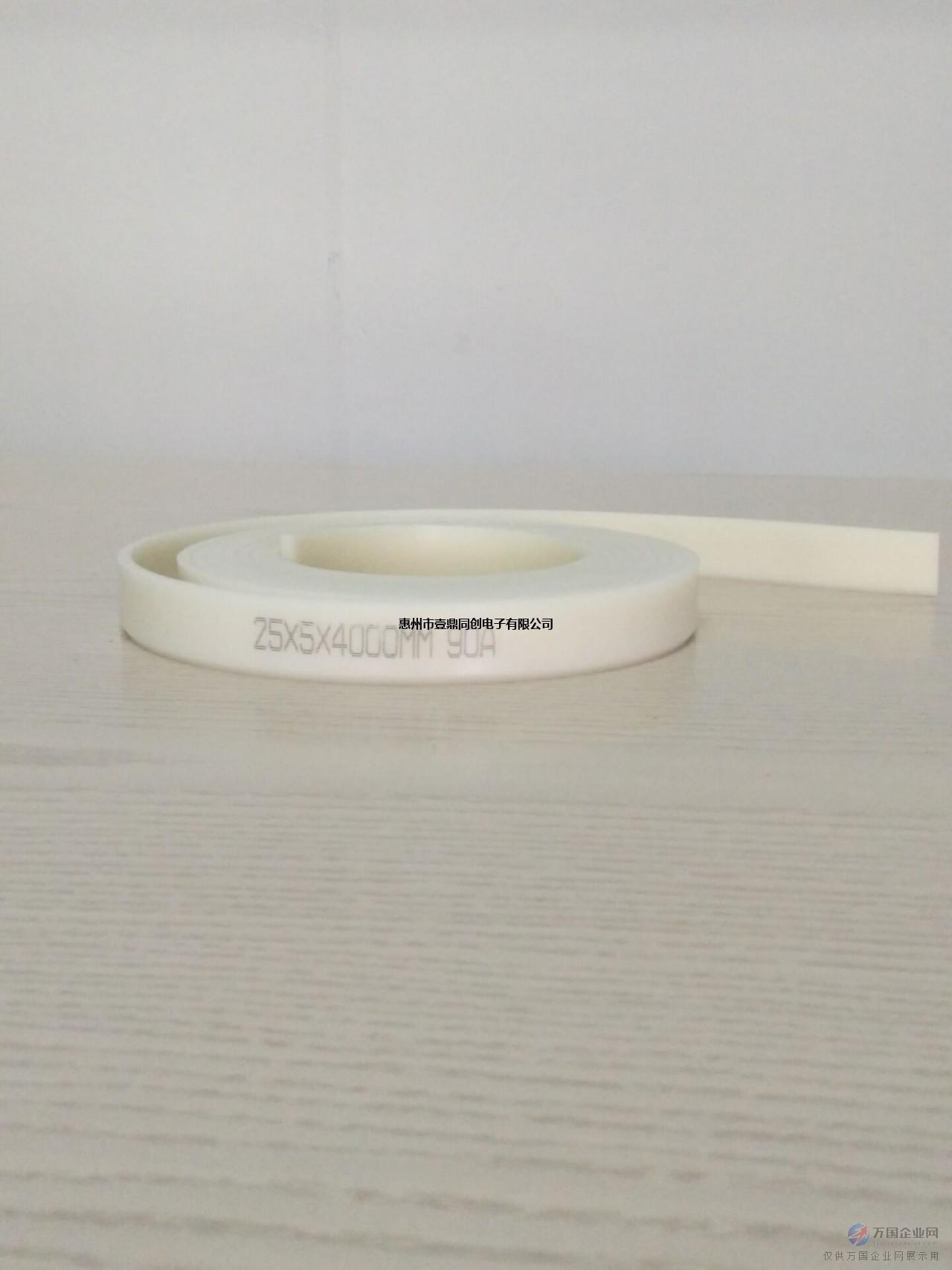 供应耐溶剂型刮胶90度白色
