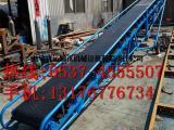 优质耐磨 耐腐蚀皮带输送机 各种型号规格齐全皮带机y9