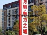 武汉房地产标识牌制作、好润来专注各种标识标牌、品质保证