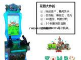 zomby wars儿童投币游戏机 儿童游艺设施儿童游艺机
