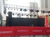 安阳出租大屏幕,安阳空飘气球,安阳出租舞台,安阳出租空飘