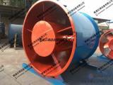轴流风机 通风管道加工 通风管道制作 空调风机安装加工