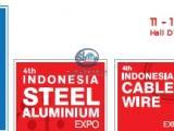 印尼管材线材铝材展(总代理)