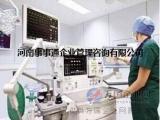 实施医疗器械GMP认证的必要性 事事通专业GMP认证