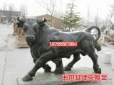 石雕牛现货出售
