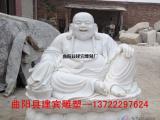 汉白玉石雕弥勒佛雕像制作厂家