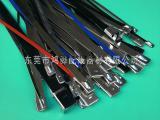10宽白钢自锁式不锈钢扎带,304不锈钢扎带厂家,东莞鸿骅
