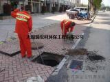 无锡惠山区钱桥市政排污管道疏通清洗