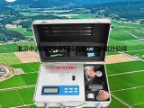 悯农GT-FZY2肥料养分快速检测仪