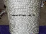 锦纶引纸绳