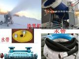 厂家供应增压泵各规格雪机专用泵造雪机专用增压泵批发