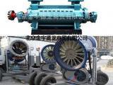 滑雪场造雪机专用水泵高压增压泵高压水管批发