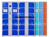 西安电子存包柜厂家定制