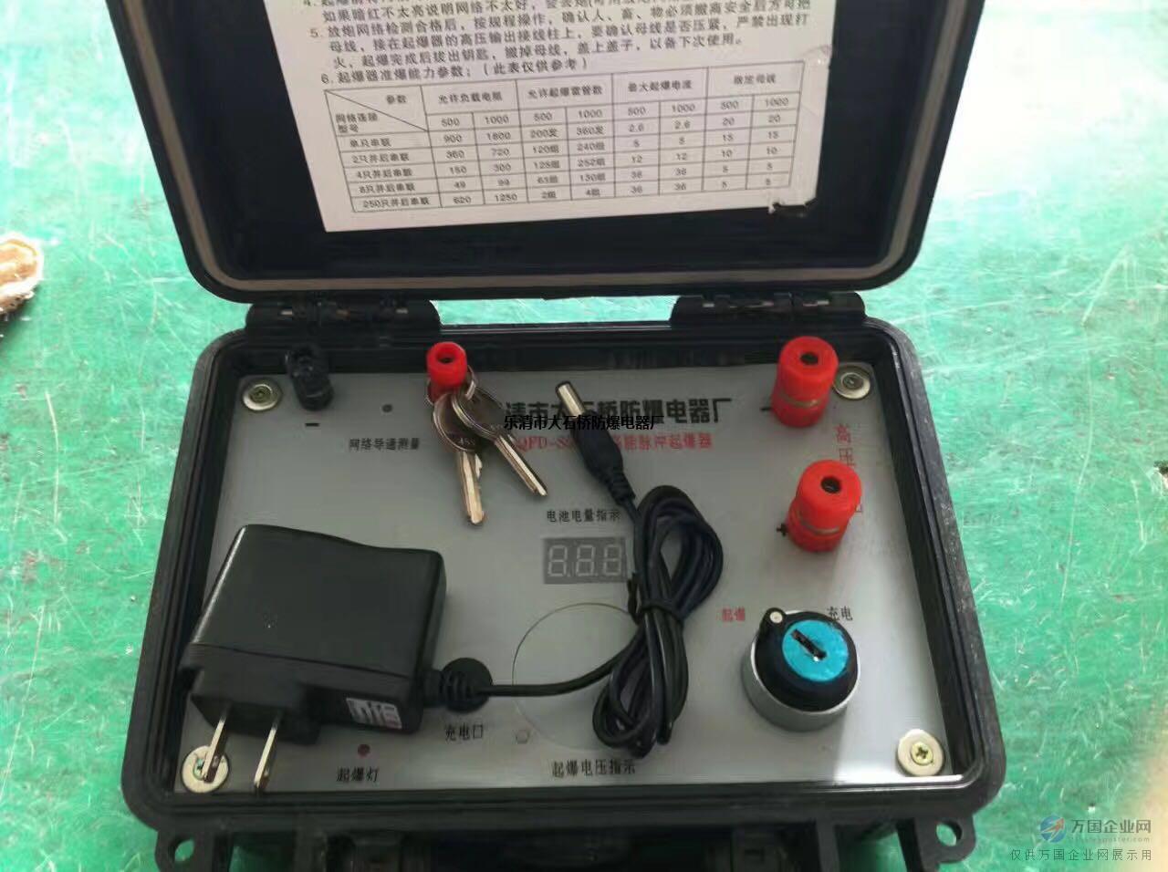 强力安全矿用高能脉冲起爆器发爆器
