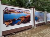 阿尔法节能环保文化城墙