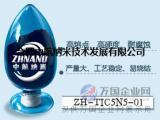 纳米碳氮化钛粉
