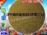 供应秘鲁鱼粉,养殖饲料,饲料添加剂