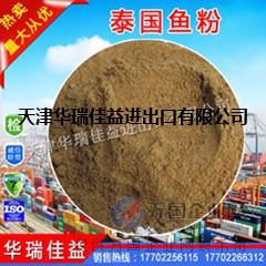 供应泰国鱼粉,宠物食品,养殖饲料