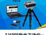激光干涉仪,SJ6000激光干涉仪,中图仪器激光干涉仪