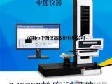 轮廓测量仪,SJ5700轮廓测量仪,中图仪器轮廓仪