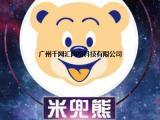 米兜熊代理商系统软件开发