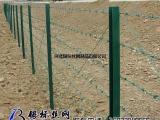 刺铁丝围栏,刺铁丝围栏价格,刺铁丝围栏厂家