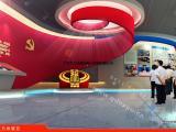 基层党建教育基地设计策划公司-红方块