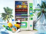晟科自动售货机饮料机无人售货机食品零食烟自助售卖机贩卖机