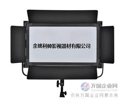 余姚摄影厂家LED影视灯的更换方法及分类