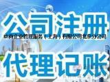 北京劳务公司许可证办理,劳务派遣,人力资源