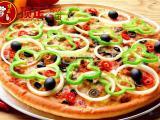 专业披萨培训学校 顶正披萨学习课程报价