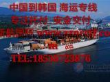 到韩国仁川海运出口 海运出口到韩国仁川  郑州海运出口货代