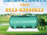 优质地埋式污水处理设备