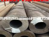 供应45#厚壁无缝钢管机械工程用45号无缝钢管切割零卖