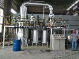 利菲尔特全新废塑料炼油设备/价格/厂家