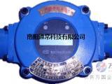 防爆仪表壳,防爆温度仪表壳,防爆流量仪表壳,防爆压力仪表壳