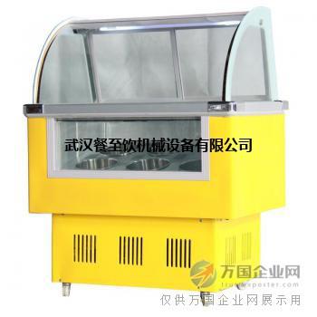 武汉冰淇淋机展示柜厂家出售