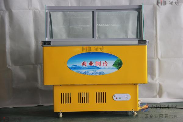 硬冰展示柜