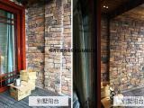青山别墅外墙砖文化石仿古砖外墙室外通体砖qs-4508