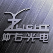 扬州仲右光电科技有限公司的形象照片