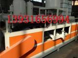 A级热固性改性聚苯板设备生产线