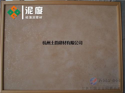 硅藻泥丨泥度牛皮纸:如品陈年佳酿